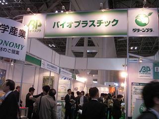 2010.12.10_3.JPG